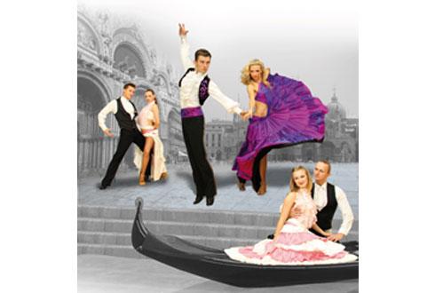 俄罗斯舞蹈团